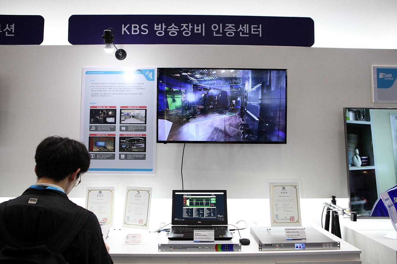 KOBA 2018 KBS 부스 내 인증센터 전시