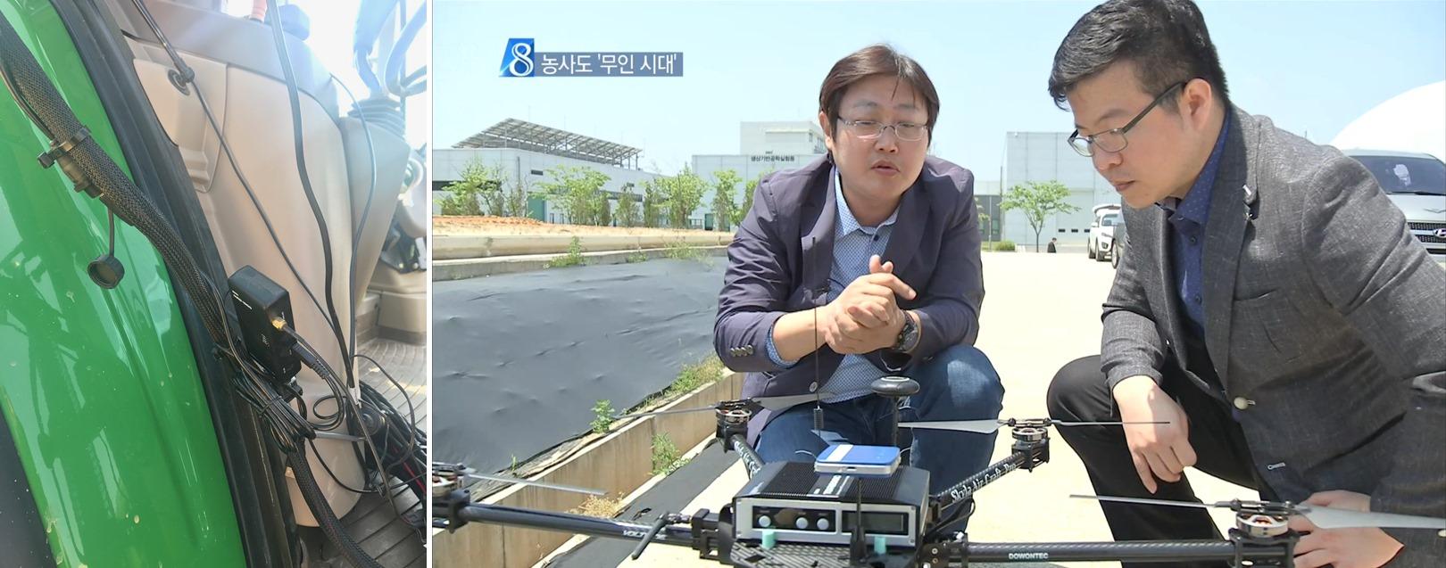 자율주행 트랙터 'MRD-1000' 부착 모습, MBC 뉴스데스크 영상