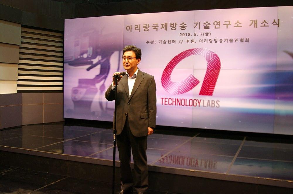 아리랑국제방송 이승열 사장의 축사