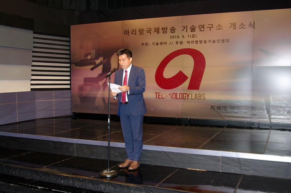 김준성 KBS 방송기술인협회 회장의 축사