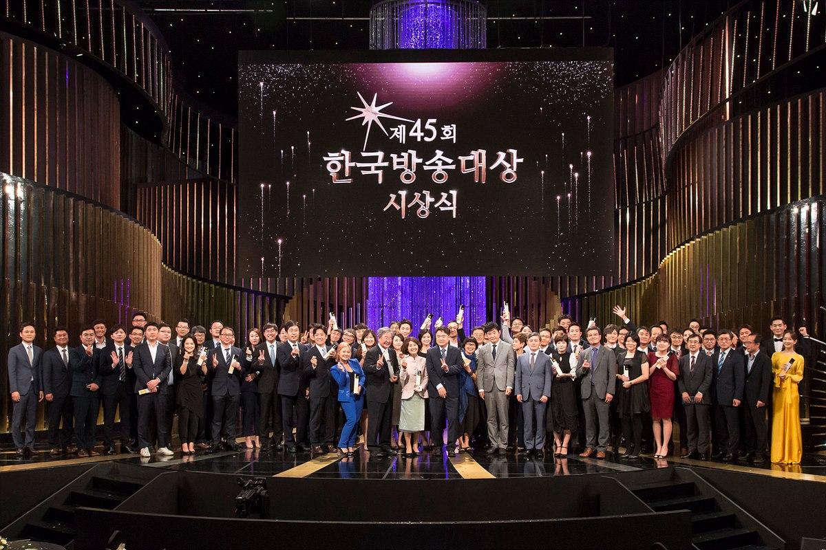 제45회방송대상 (264)