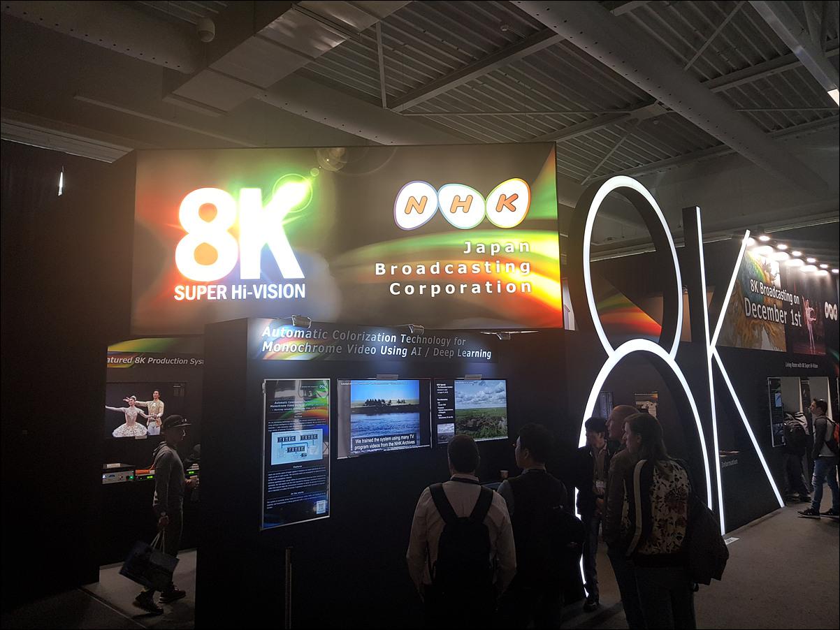 NHK의 8K UHD 전시관 전경