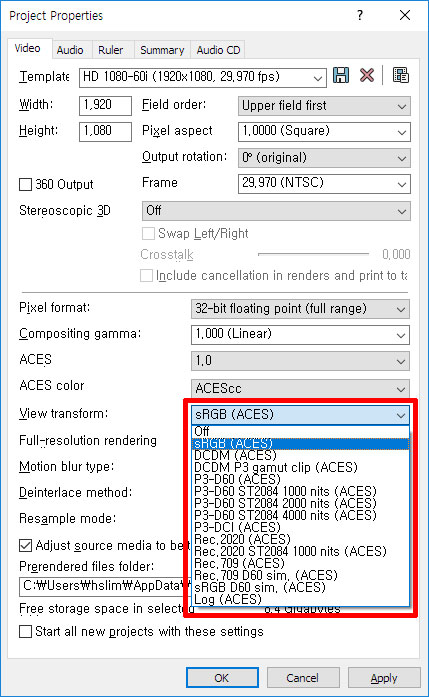 Pixel format을 설정하면 View transform에서 ST2084, Rec.2020 등의 옵션을 선택할 수 있다
