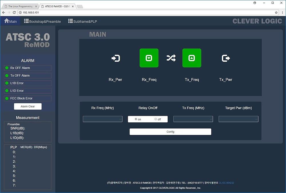 WEB 기반 GUI 제어 및 모니터링