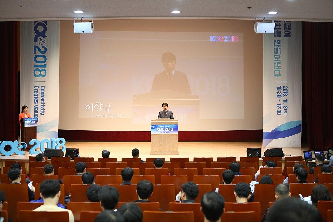 개회사 중인 이상규 한국방송기술인연합회장