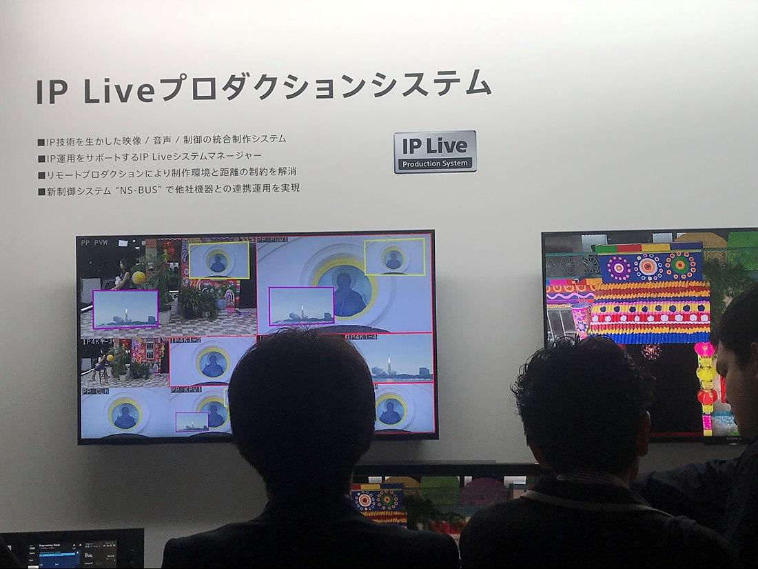 IP Live 프로덕션 시스템