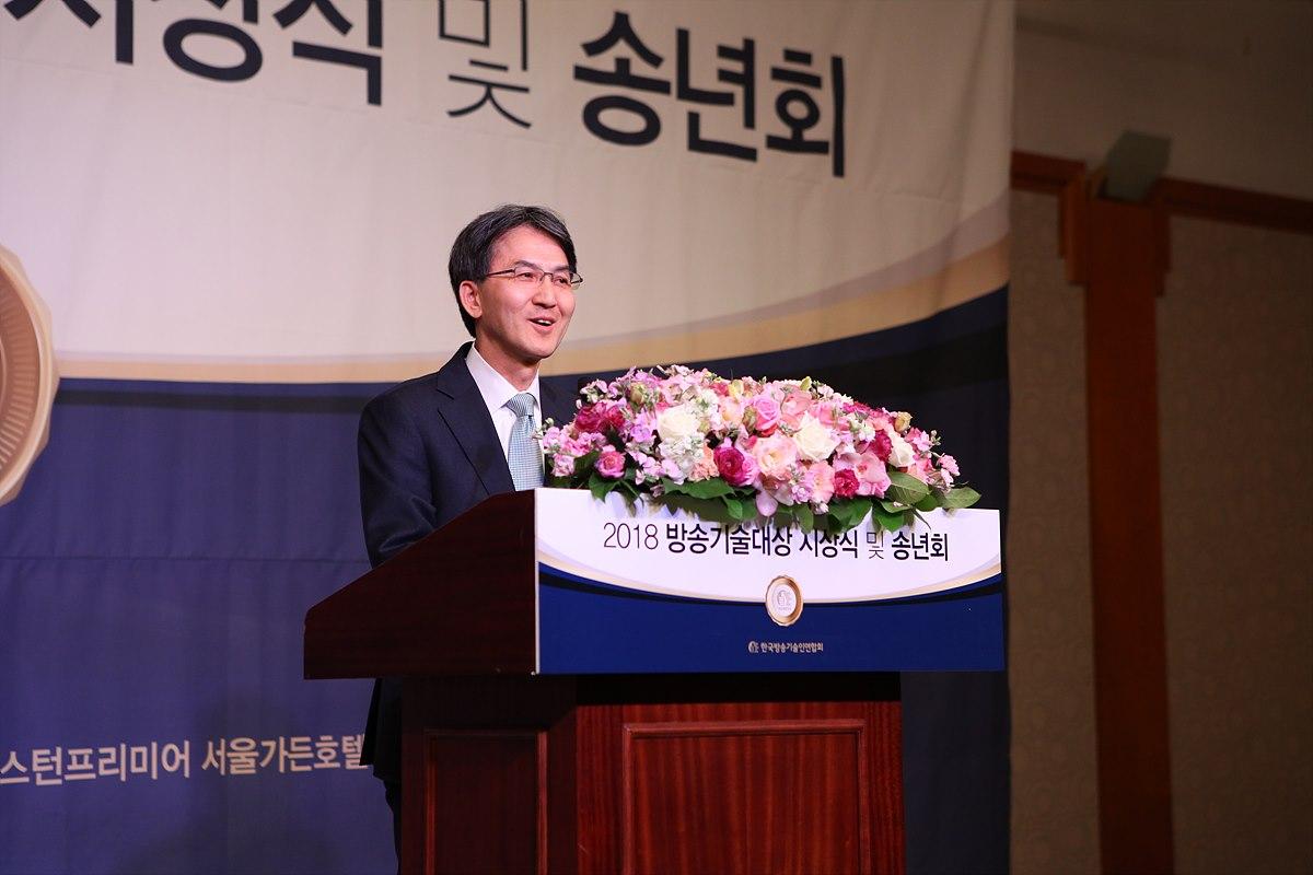 축사 중인 정필모 KBS 부사장