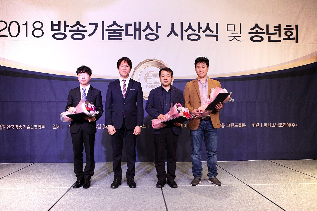 장려상 수상자 단체사진