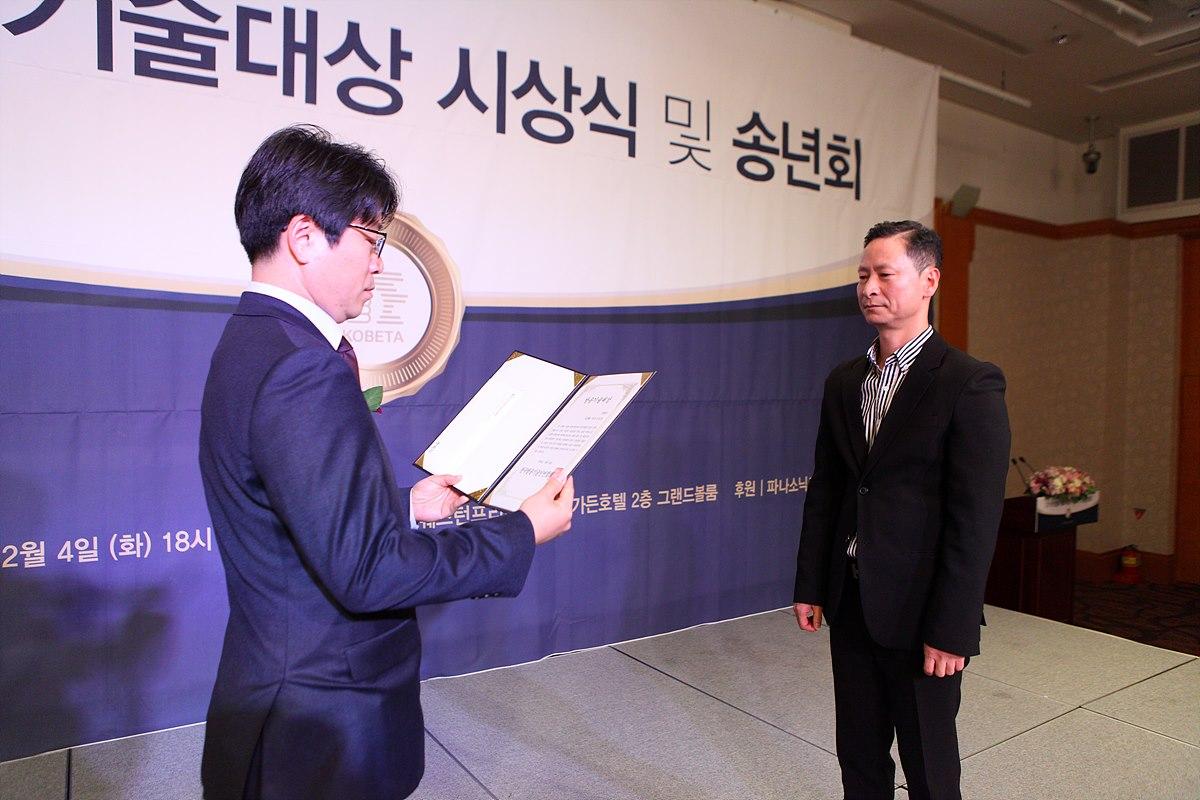 특별상의 국국방송 방송기술팀, 대표로 수상하는 심영우 협회장