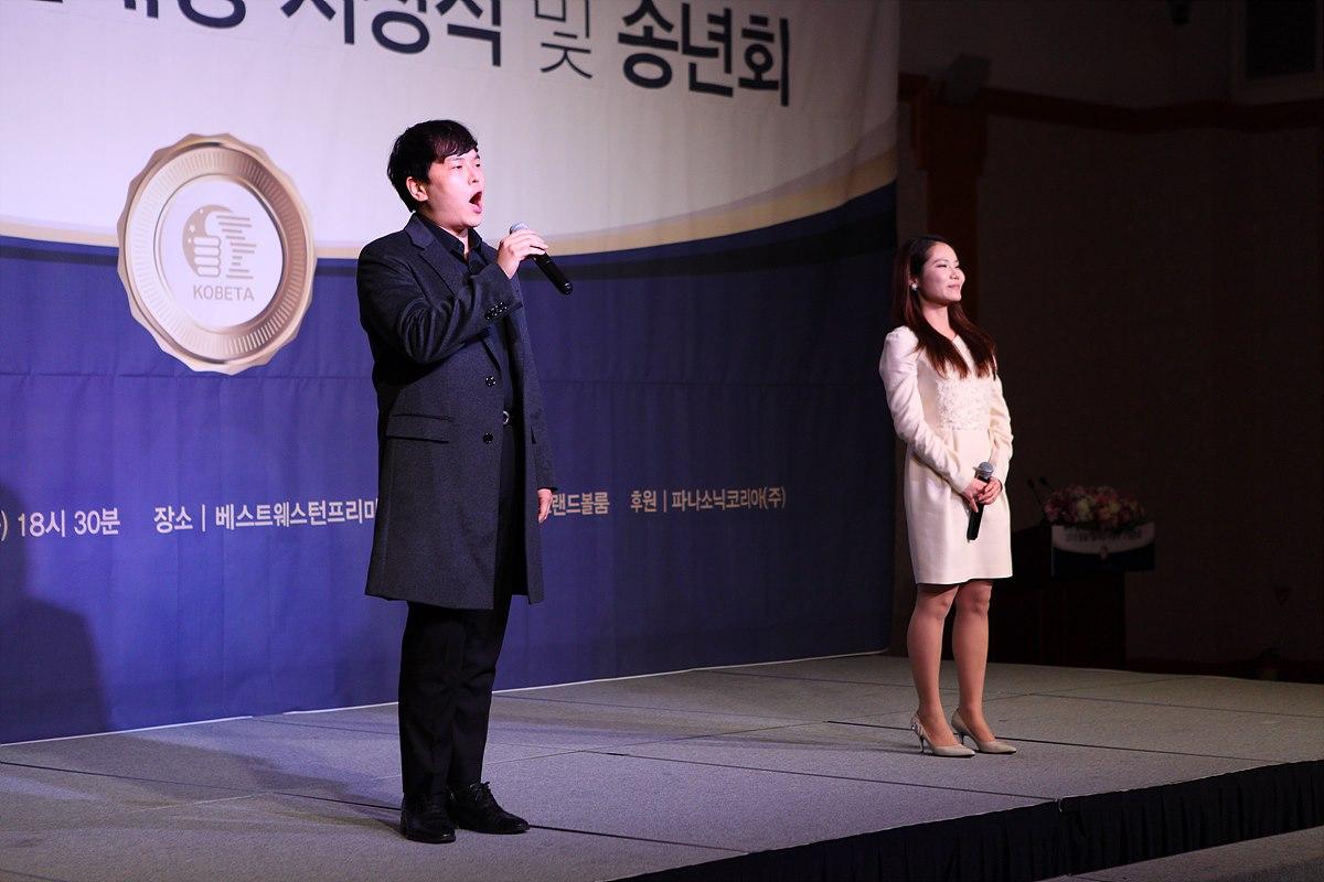 클래식 축하공연의 노이뮤직