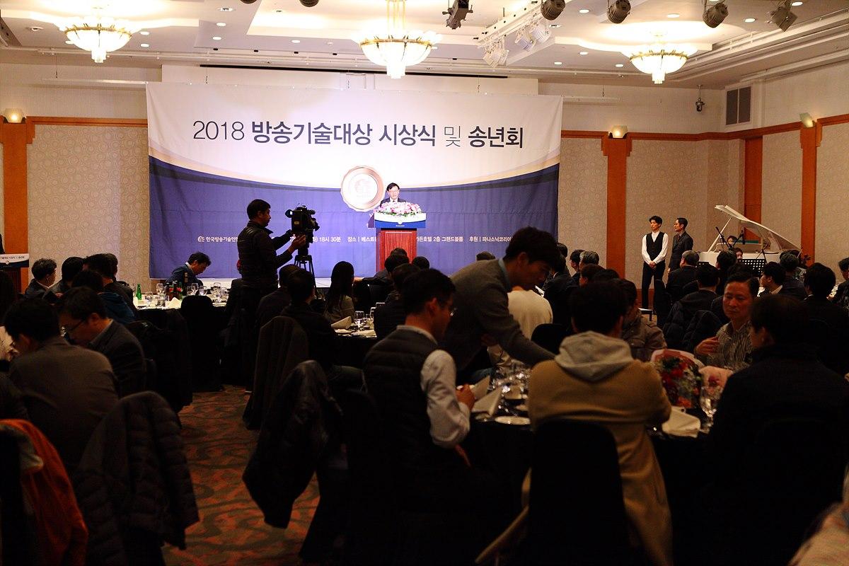 방송기술대상 수상 소감 중인 홍순기 수상자