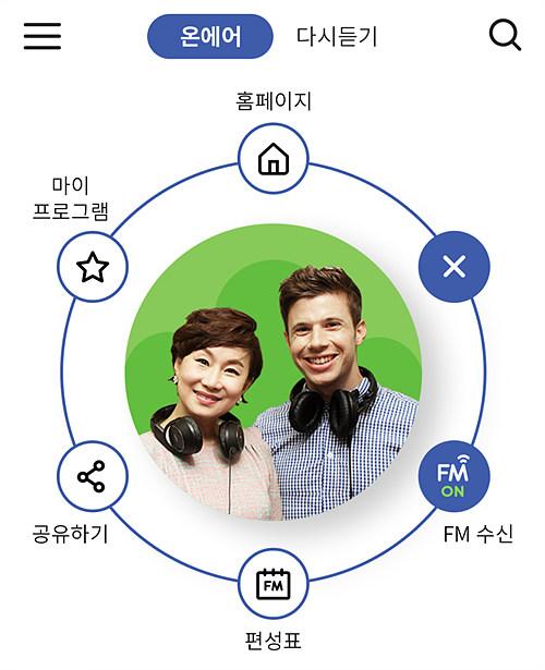 '반디 버전 5'의 FM 수신