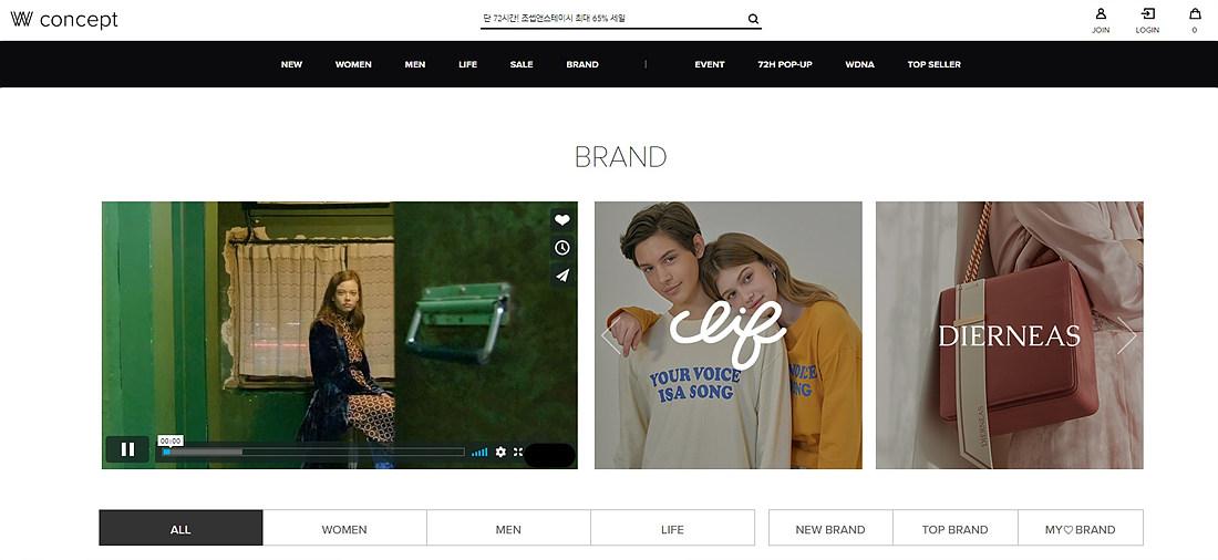 더블유컨셉 홈페이지에서 동영상을 통해 상품을 소개하는 스타일