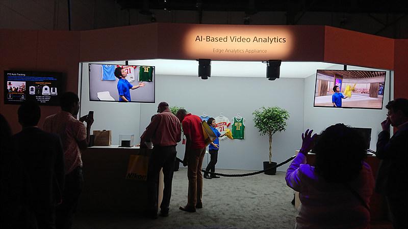 AI 기반의 비디오 분석 애플리케이션