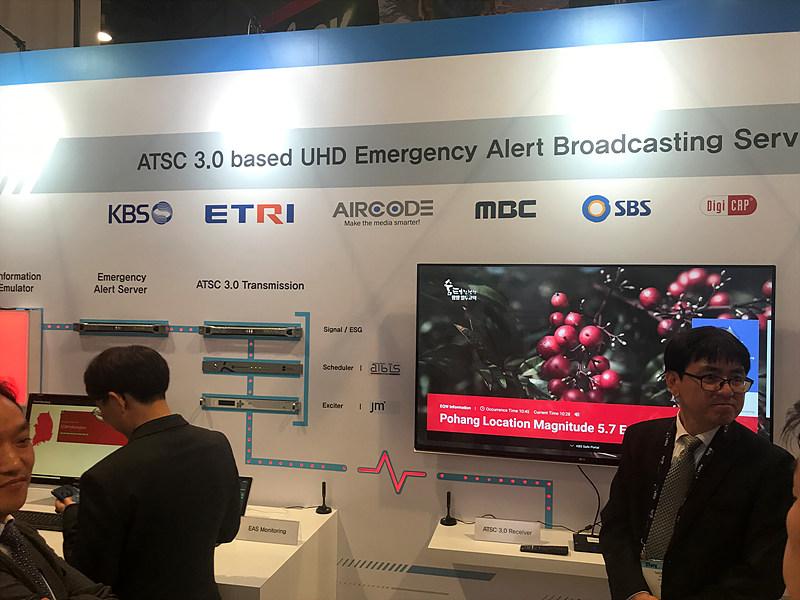 ATSC 3.0 기반 UHD 재난방송 송수신 시스템