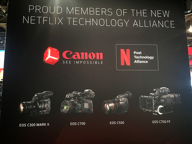 Canon 부스의 넷플릭스 언급