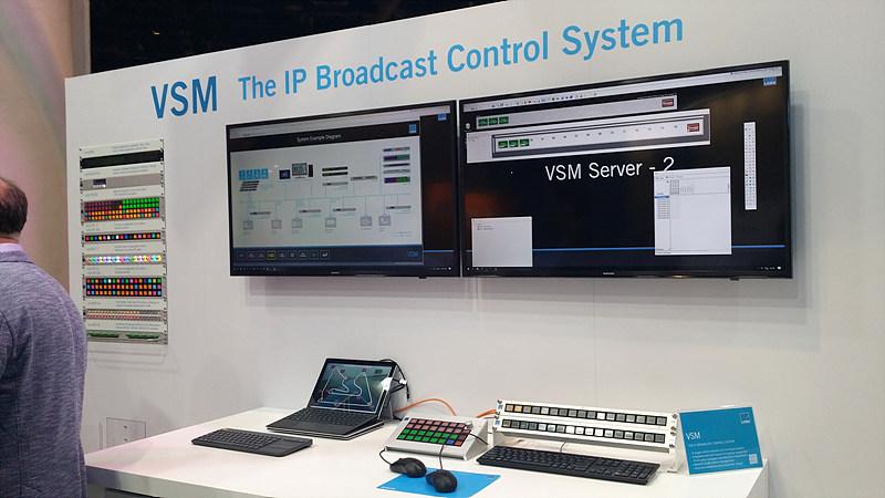 VSM 통합 컨트롤 시스템