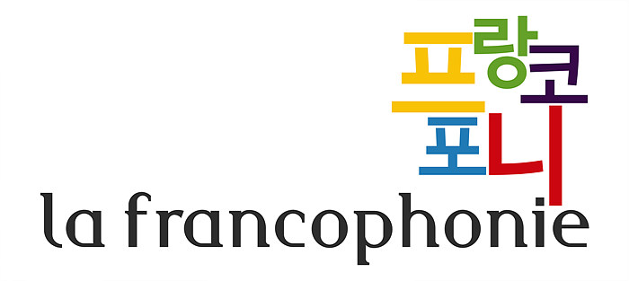 프랑스어를 사용하는 국가 간 구성된 국제기구인 '프랑코포니'