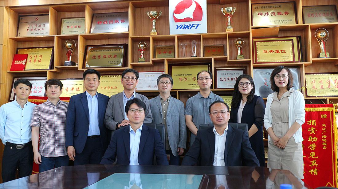 이호남 연변방송국 대표와 한국방송기술인연합회, 연변대학교 참석자 단체사진