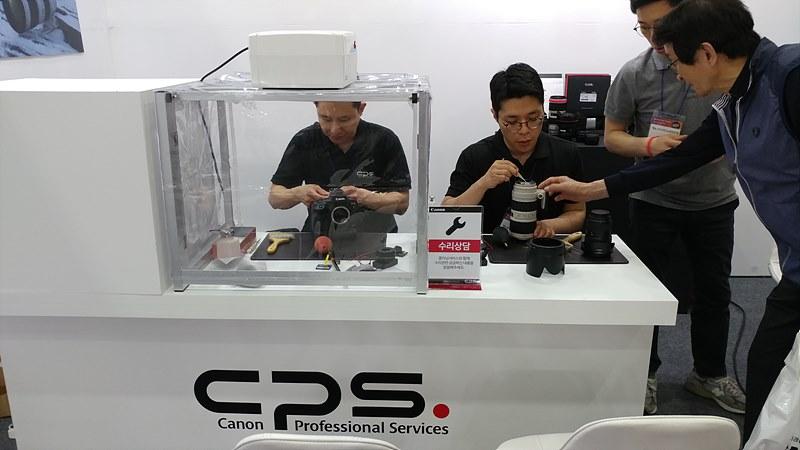 캐논 CPS 회원이 제품상담과 클리닝 서비스를 받아볼 수 있었던 CPS 라운지