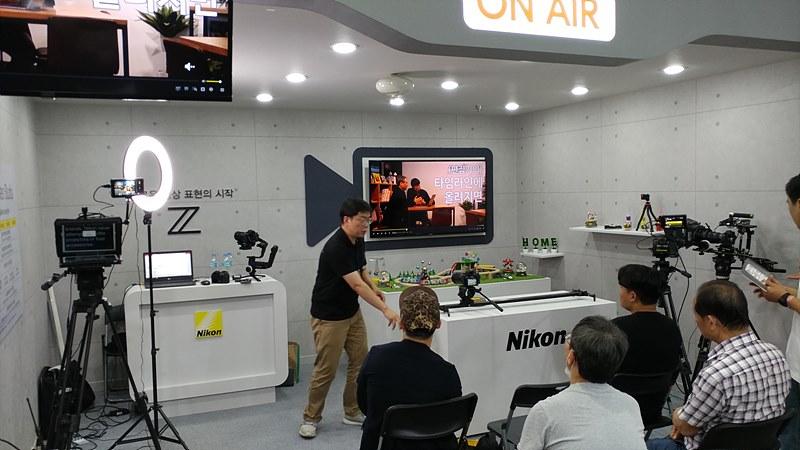 니콘의 1인 미디어방송존