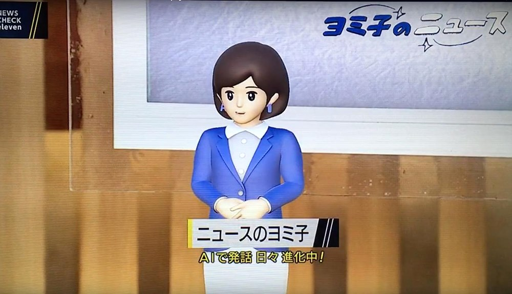 NHK의 인공지능 아나운서 요미코(Yomiko). 'News Check 11'에서의 소개 장면