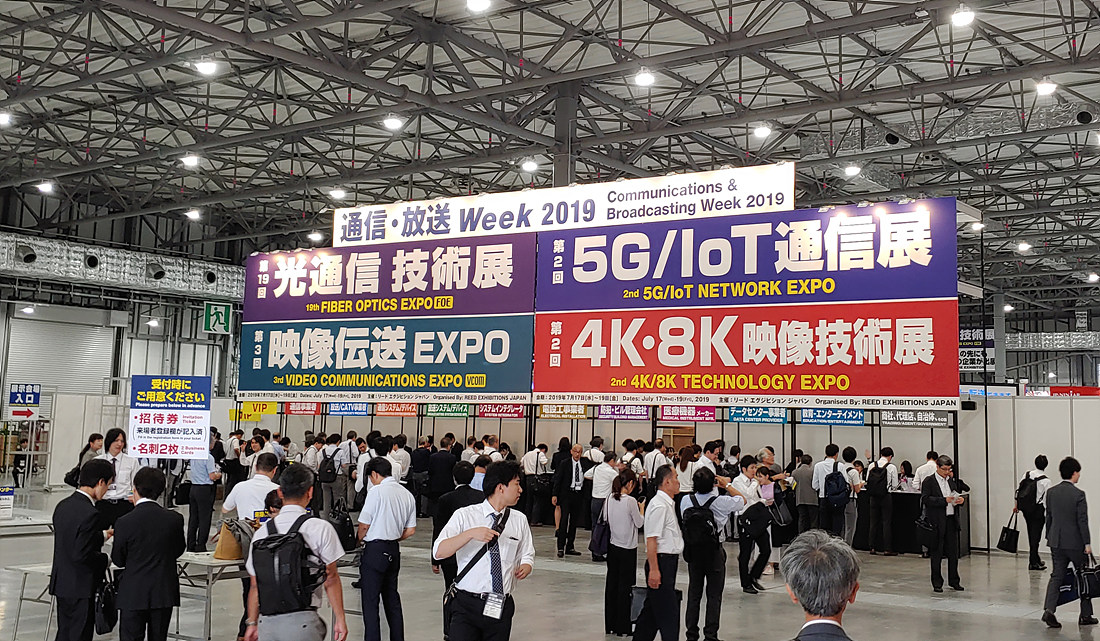 Technology EXPO 01