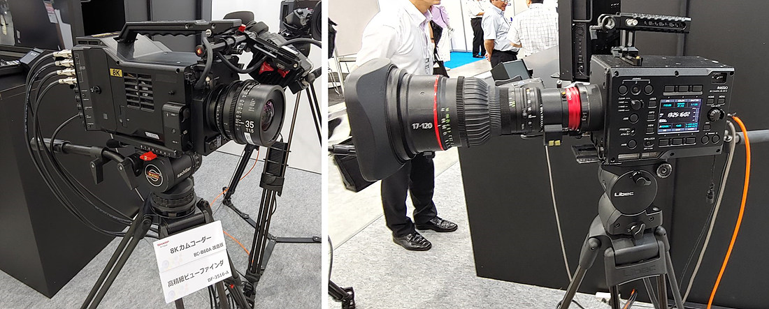 Astro社 8K 카메라 BC-B60A, AB-4815