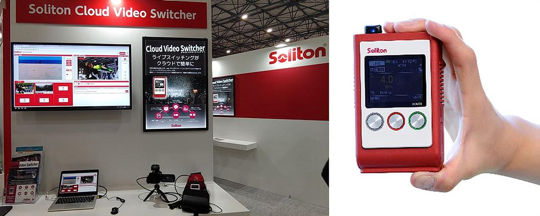 Soliton社 Cloud Video Switcher Smarttelecaster Zao S(초소형 H.265모바일 엔코더) 고화질의 전송뿐만이 아니라, 저지연의 초소형 엔코더에 대한 솔루션도 선보였다