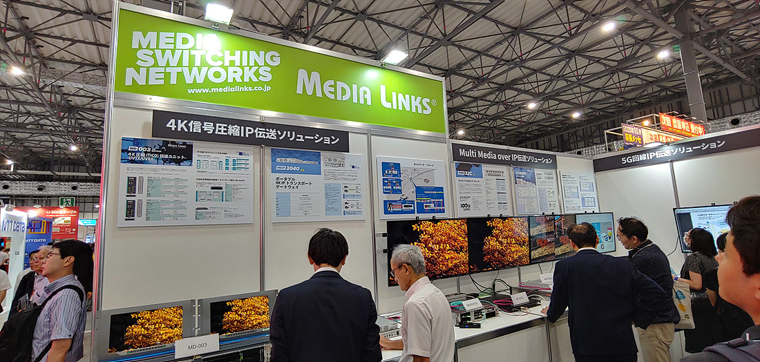 Media Links의 4K IP 전송 솔루션