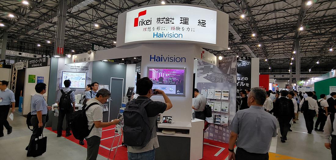 Haivision 솔루션 전시