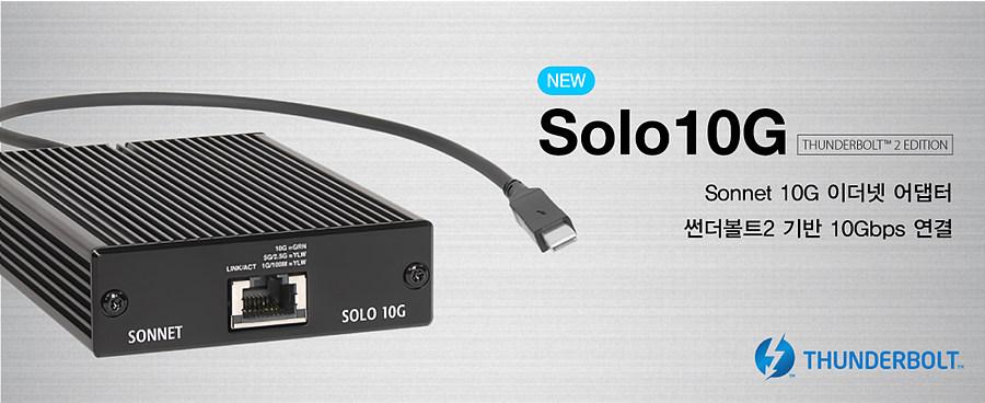 solo10g-tb2-news