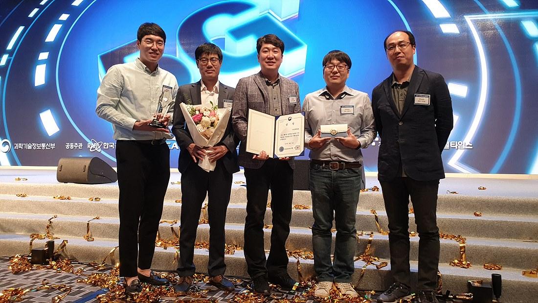 제20회 전파방송기술대상 장관상 수상 기념사진
