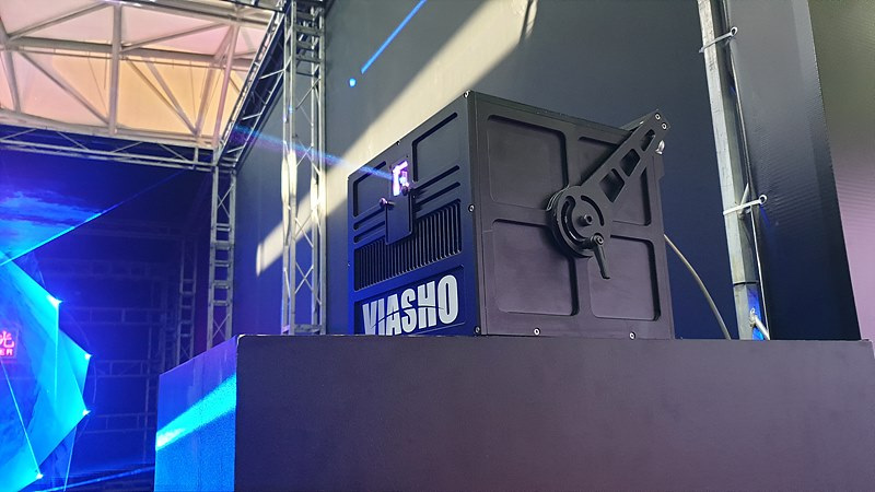 Viasho의 RGB Lasershow System