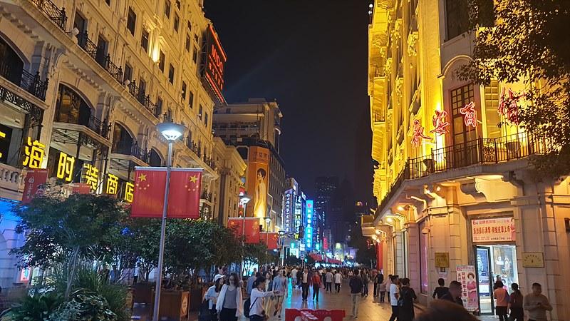 상하이 남경로(南京路, 난징루)