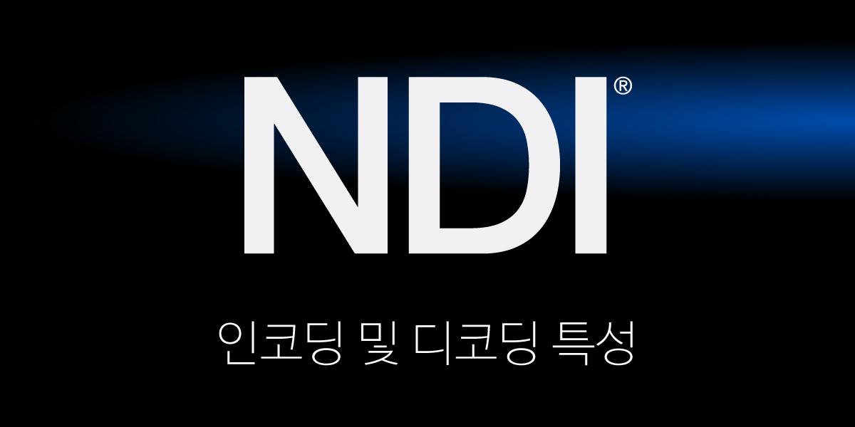 ndi_en-de