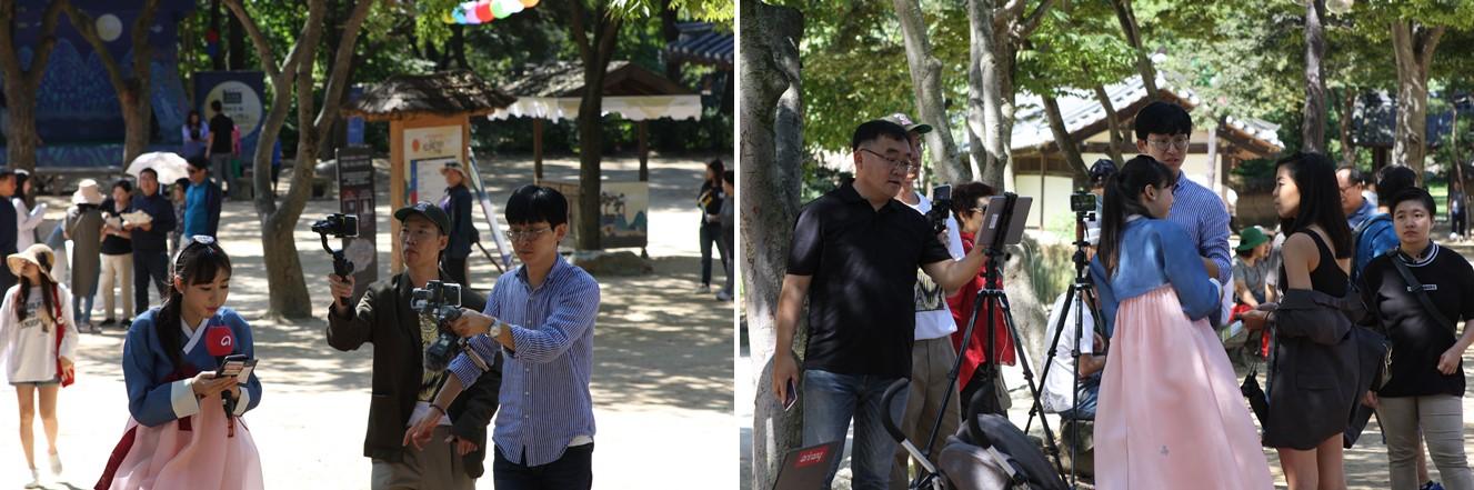 민속촌 추석 행사 스마트폰 중계