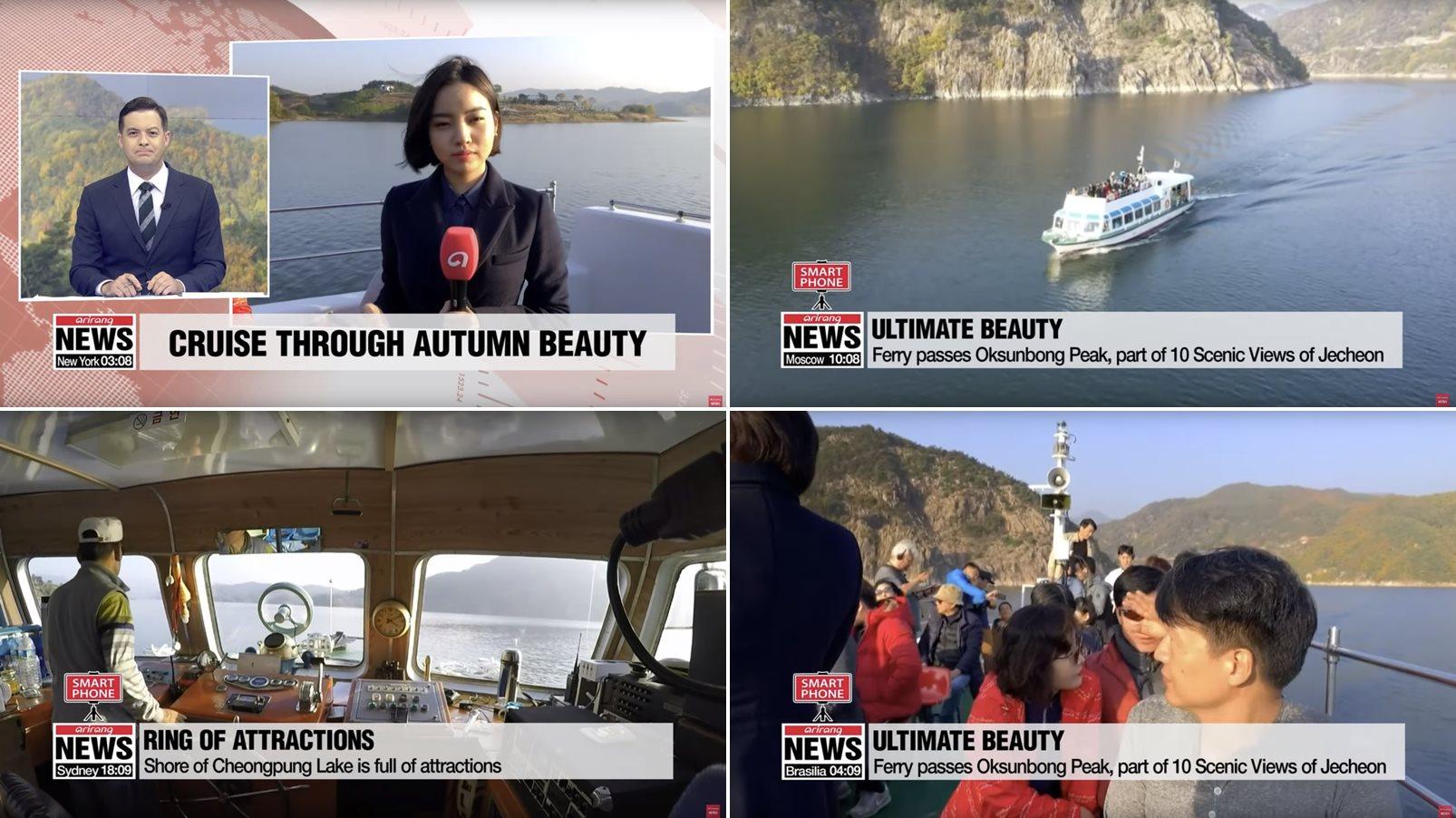 청풍호 유람선 뉴스 생중계 주요 방송 화면/ 2019.11.1.