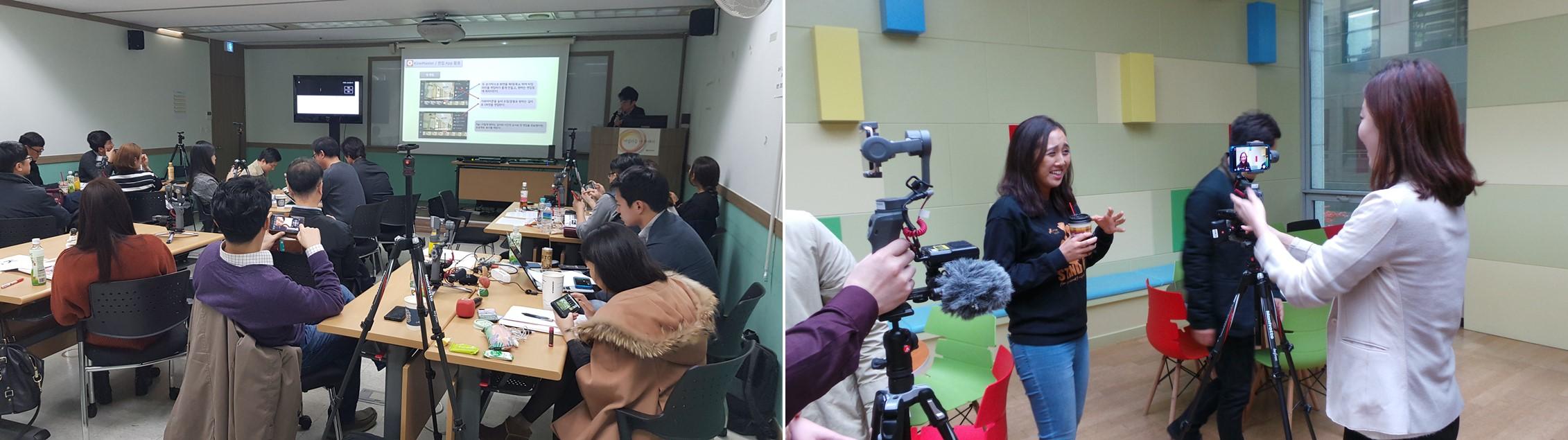 국내 방송사 대상 스마트폰 취재 교육 / 2018.11 한국전파진흥협회 방송사 맞춤 교육과정