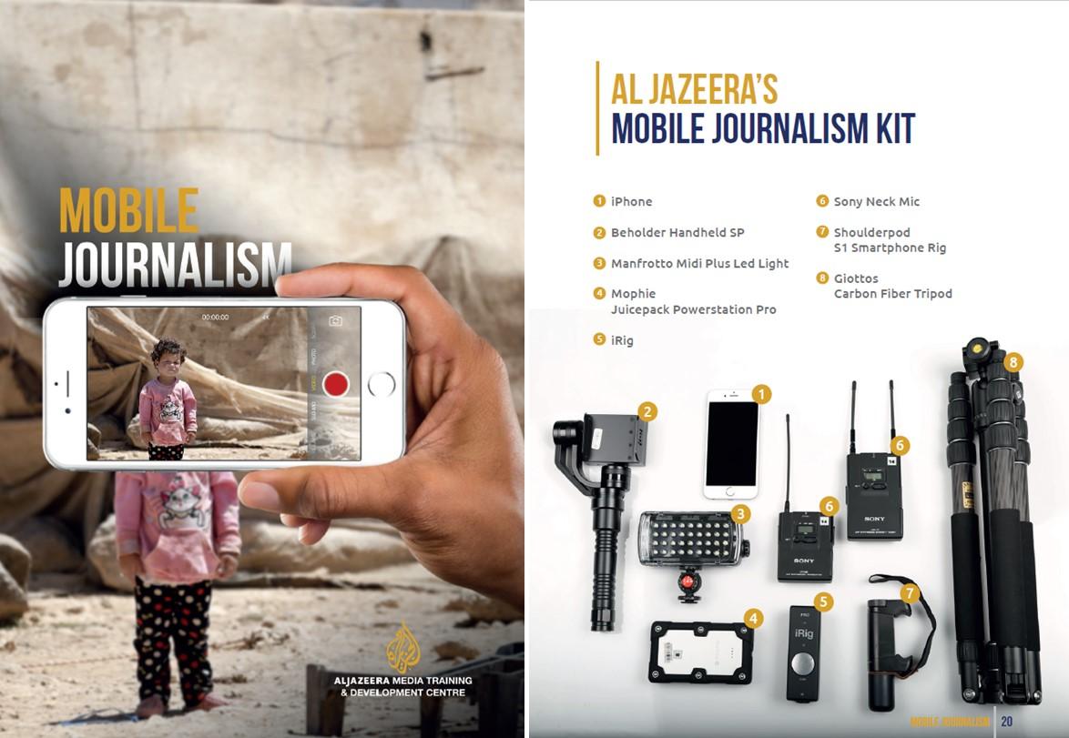 알자지라 모바일저널리즘가이드