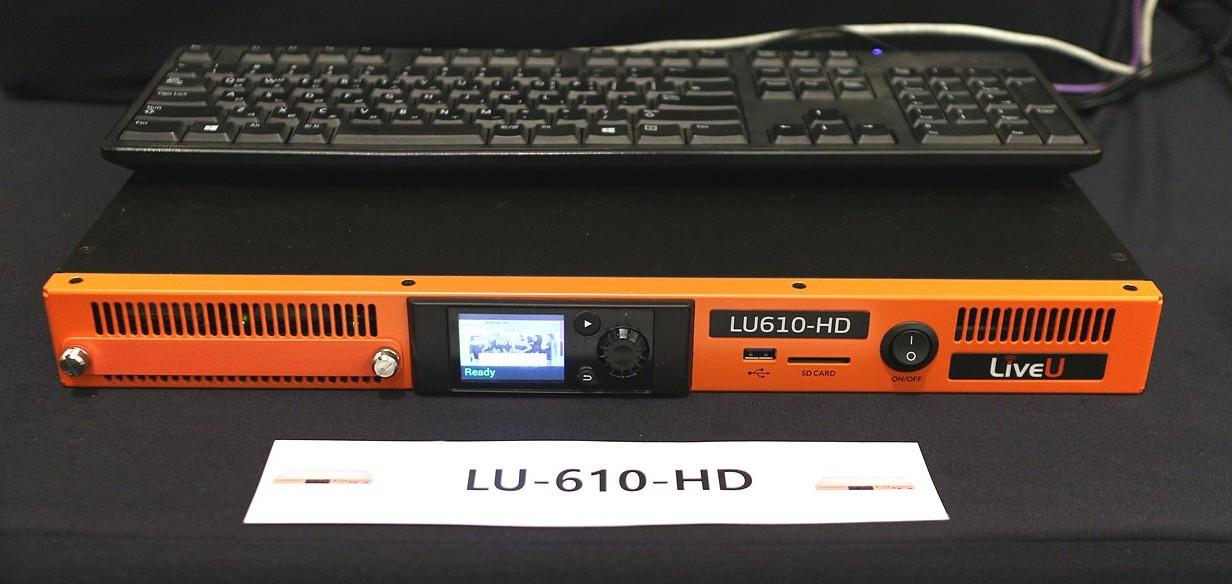 1RU의 랙마운트 모델 LU610