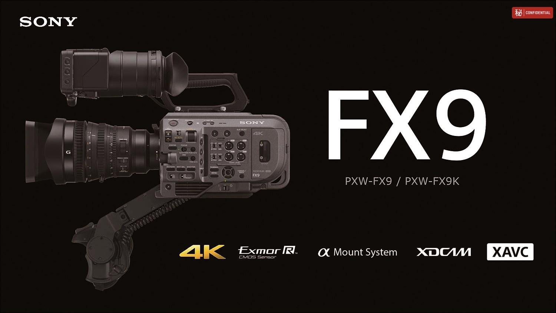 바로 전 제품들을 계승한 FX9은 그렇게 만들어졌다