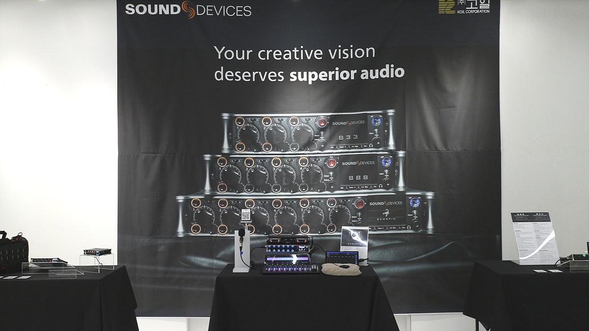 세미나장 뒤편에 사운드 디바이스의 최신 제품 전시