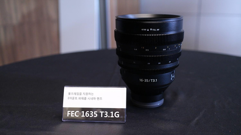 새롭게 출시되는 E-mount 렌즈 FE C 16-35mm T3.1G 시네마 렌즈