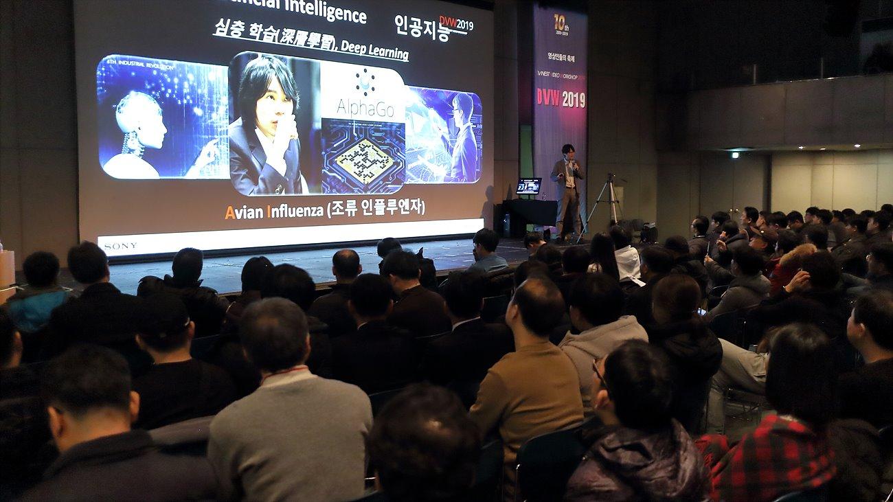 이석현 소니코리아의 팀장은 'AI 기반 콘텐츠 제작 솔루션과 NDI 최신동향과 사례'에 대해 살펴보았다