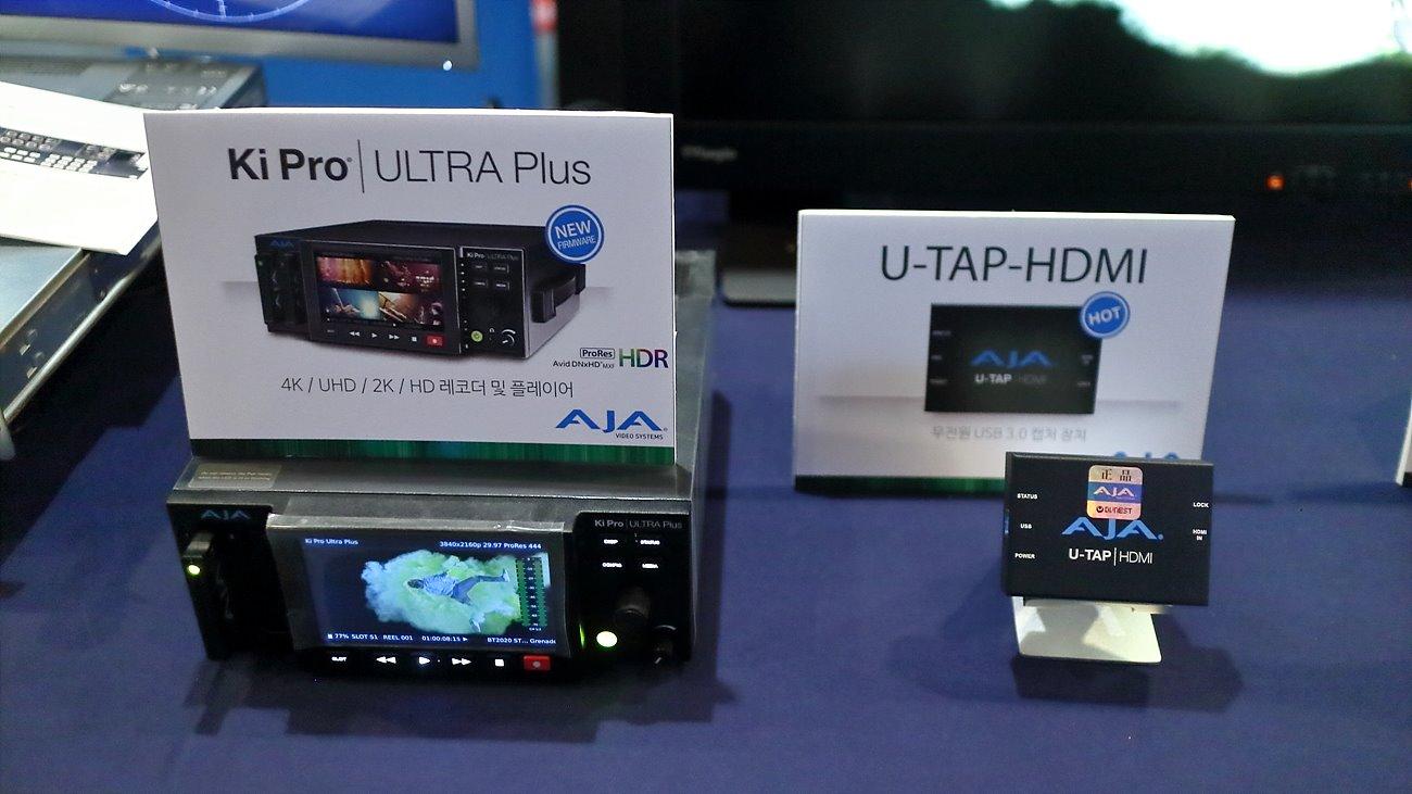 4K 레코더 및 플레이어 Ki Pro ULTRA Plus