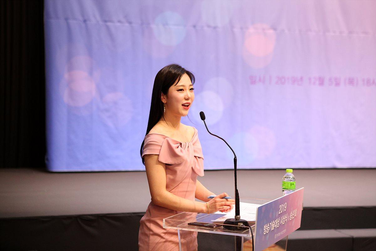 사회의 김가영 MBC 기상캐스터