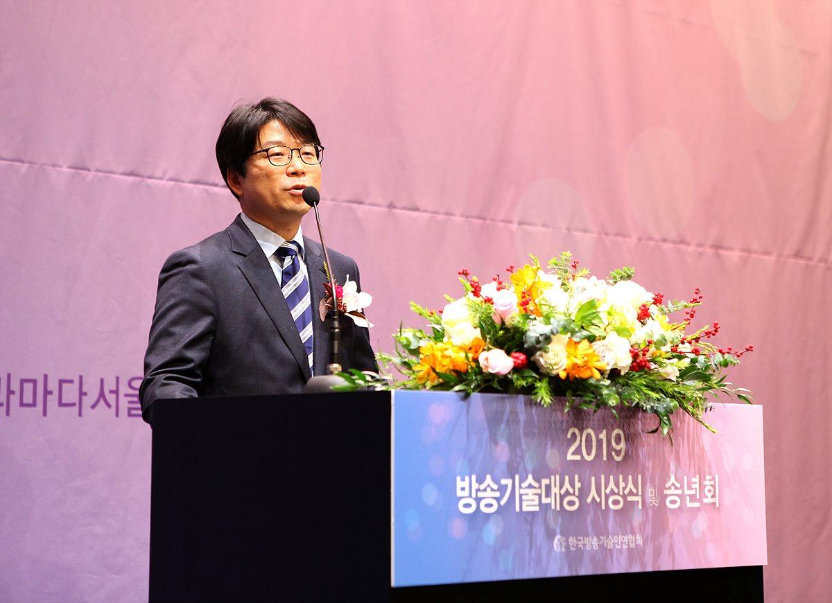 기념사 중인 이상규 한국방송기술인연합회 회장