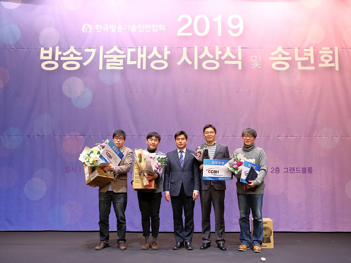 최우수상 수상자 단체사진