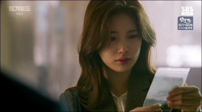 UHD로 제작되어 본방송부터 UHD로 송출된 드라마 '배가본드'